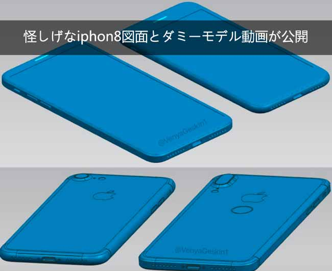 iphone8 ケース ビトン