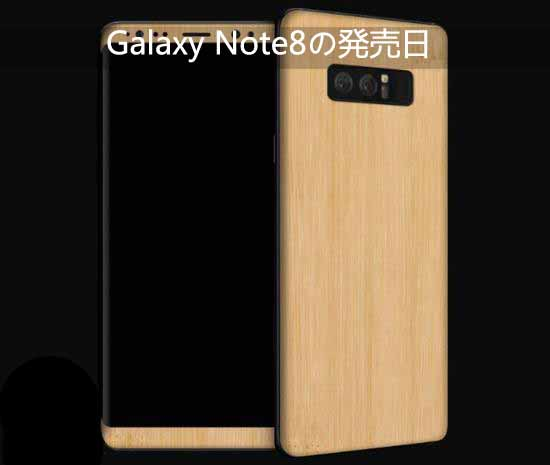 Galaxy Note8 ケース ビトン